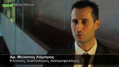 Τηλεοπτική εμφάνιση-Δρ. Λάμπρος Μελίστας