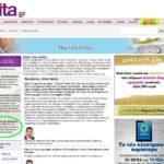 Οι διαιτολόγοι του vita.gr