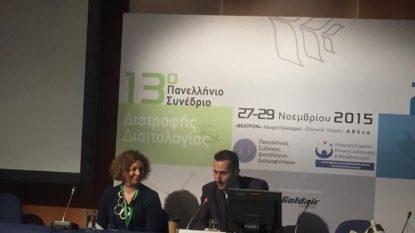 Ομιλητής σε συνέδριο_Δρ. Μελίστας Λάμπρος-Κλινικός Διαιτολόγος